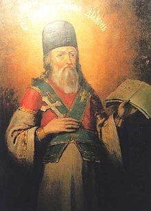 Saint Aquila the Deacon of Kyiv Caves.jpg