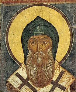 Arseny of Tver (fresco).jpg