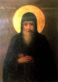 Saint Abraham of Kyiv Caves.jpg