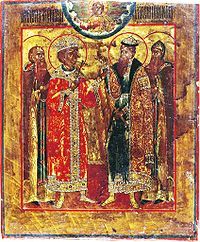 Saints of Uglich 01.jpg