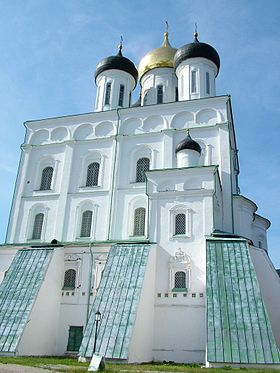 Trinity Cathedral in Pskov 1.JPG