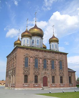 Uspenskiy Cathedral of the Tula Kremlin 9.JPG